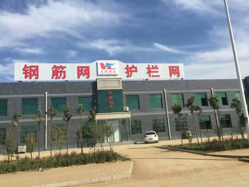 河北宏联金属丝网有限公司