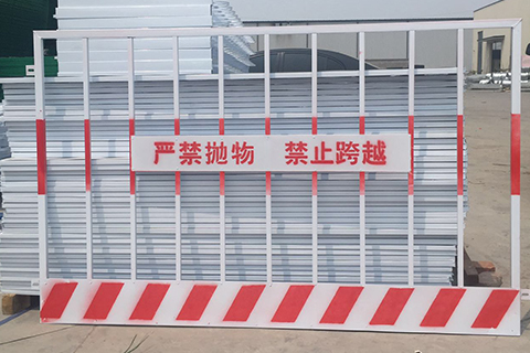 台湾基坑护栏网